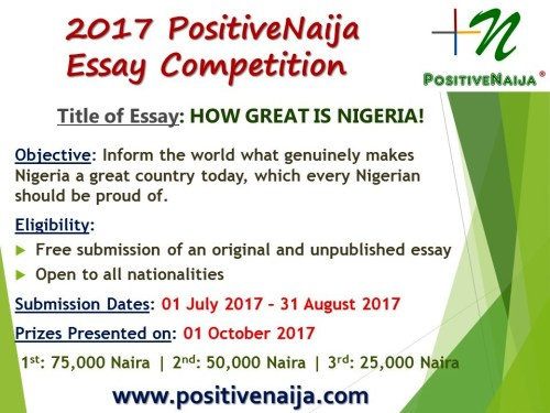 PositiveNaija Annual Essay Competition