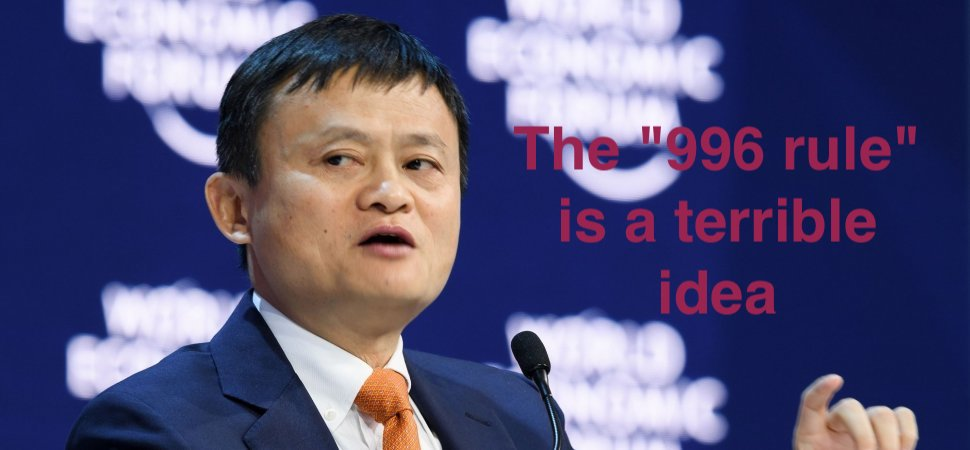 Jack Ma is very very very wrong about the 996 rule