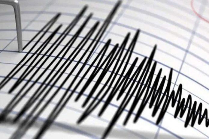 Važni savjeti: Ako se desi zemljotres, evo šta raditi
