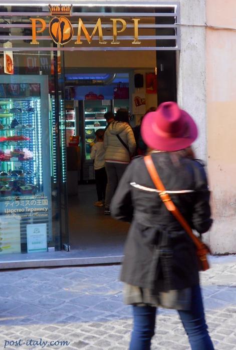 comer tiramisu em Roma: Pompi