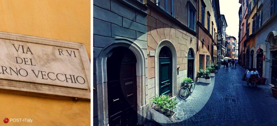 Via del Governo Vecchio, Roma