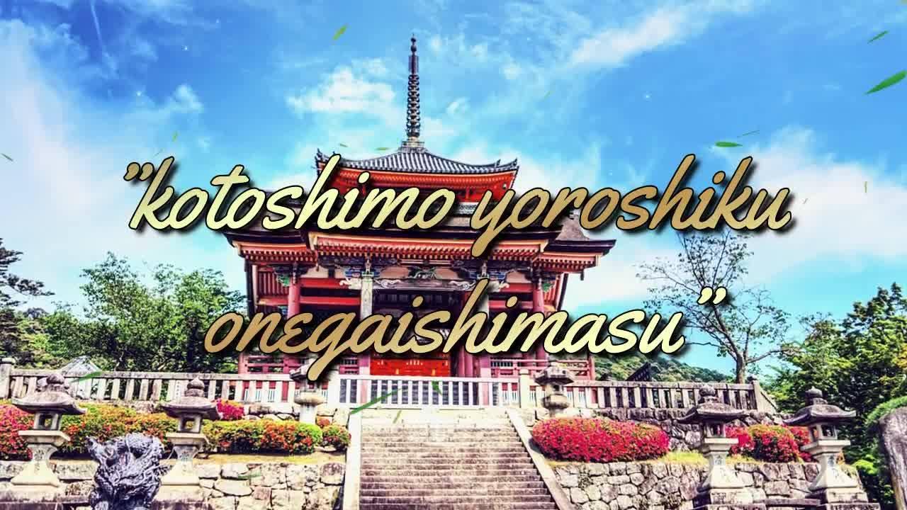 Mensagem De Ano Novo Em Japonês. Akemashite Omedetou Gozaimasu!!!