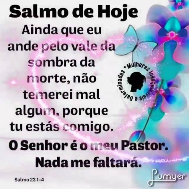 Mensagem Para Enviar Para Todos Amigos! O Senhor É Meu Pastor, Nada Me Faltará!