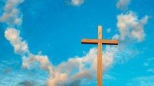 Videos gospel, as melhores musicas gospel e mensagens gospel para Whatsapp