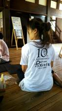 ポストカード展10 10周年企画 1等Tシャツ当選!