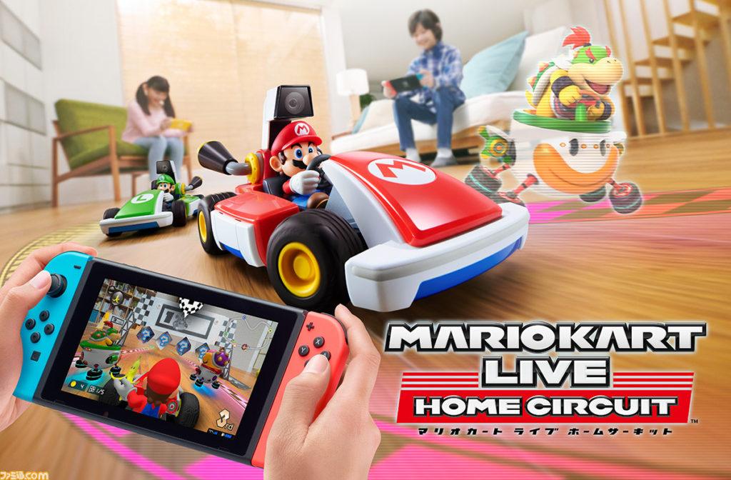 Switch『マリオカート ライブ ホームサーキット』、初動73,918本wwwwwww