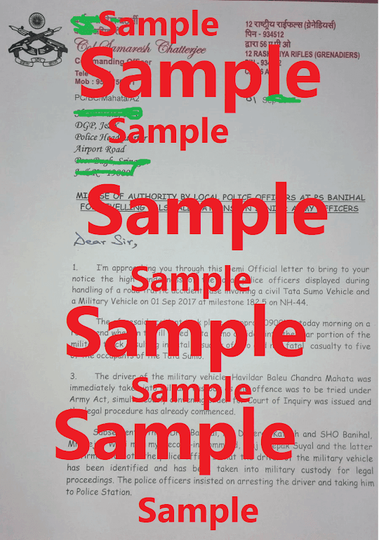 DO Letter - Full form