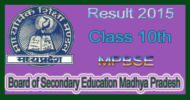 MPBSE Board class 10th result HSC