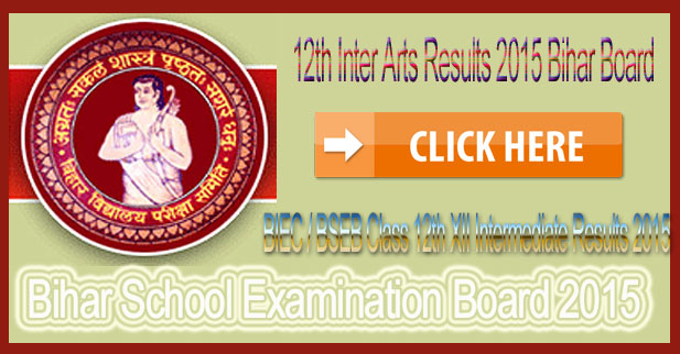 Bihar Board BSEB Arts 12th Results 2015