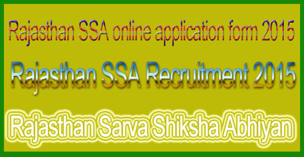 Rajasthan SSA recruitment 2015