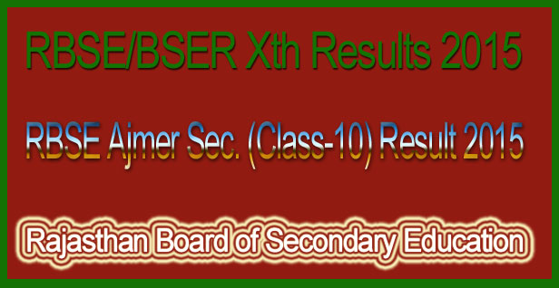 RBSE Ajmer Class 10 Result 2015
