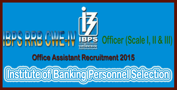 IBPS office assistant syllabus 2015