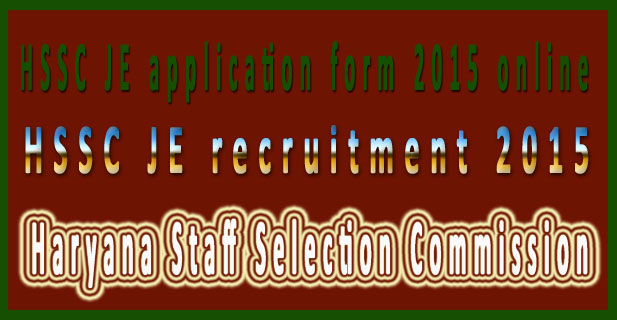 HSSC JE recruitment 2015