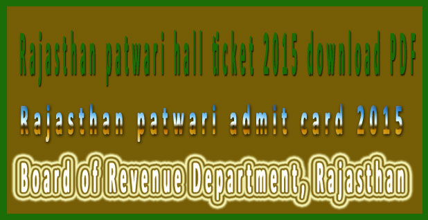 Rajasthan patwari admit card 2015