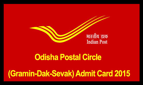 Odisha postal circle admit card 2015