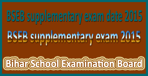 BSEB supplementary exam 2015