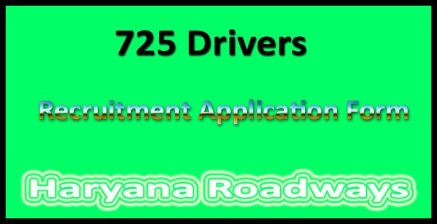 Haryana driver recruitment 2015