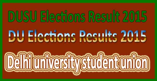 DU elections results 2016