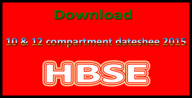 HBSE Compartment Datesheet 2017