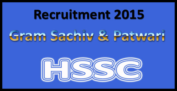 HSSC canal Patwari recruitment 2015