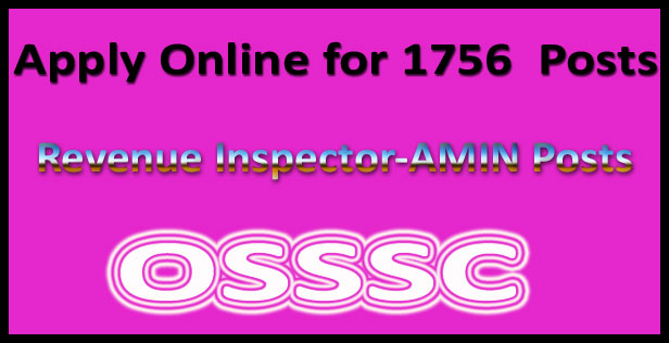 OSSSC Recruitment 2015
