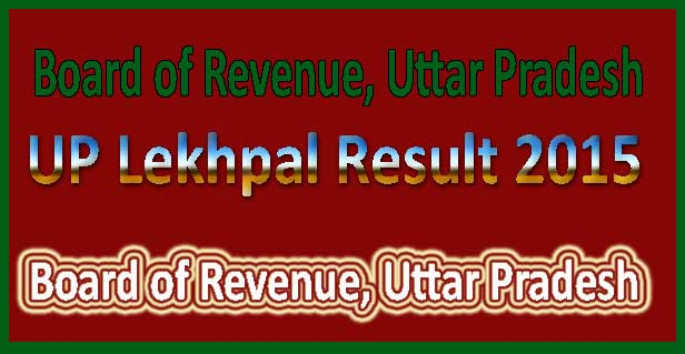 UP Lekhpal Result 2015