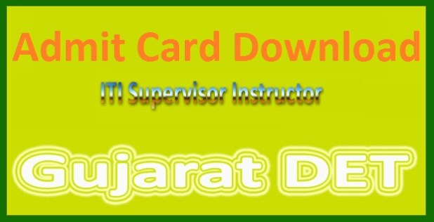 Gujarat ITI instructor admit card 2016