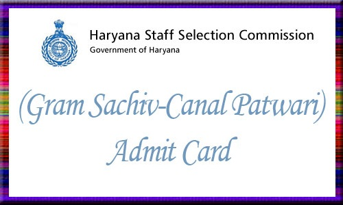 HSSC patwari admit card 2018