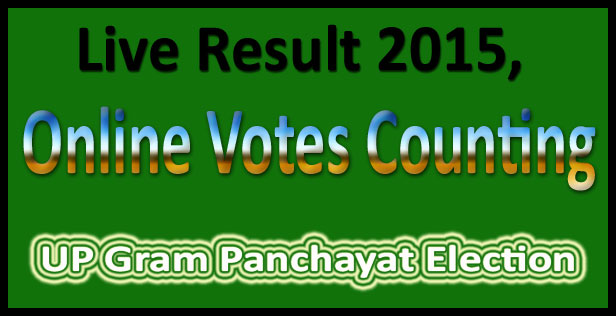 UP Gram Panchayat election 2015 result