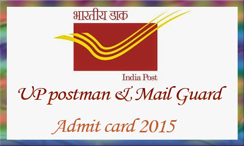 UP postman admit card 2015