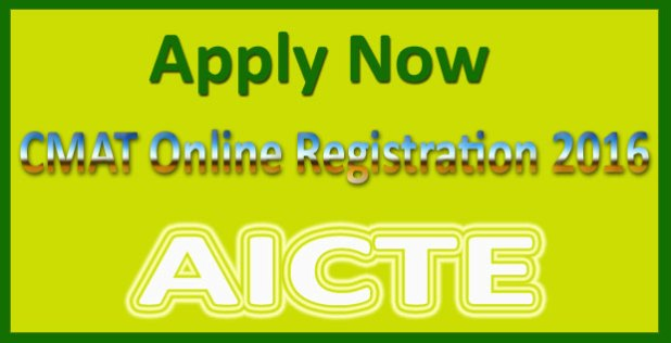 AICTE CMAT application form 2016