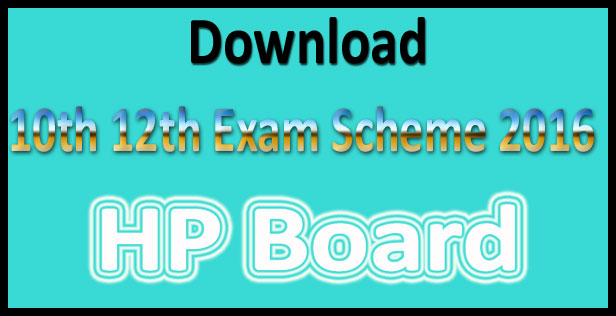 HP board 12th date sheet 2016