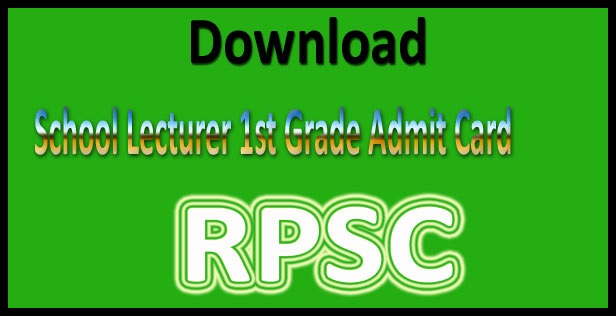 RPSC Senior Teacher  admit card 2016