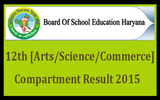HBSE 12th compartment result 2016