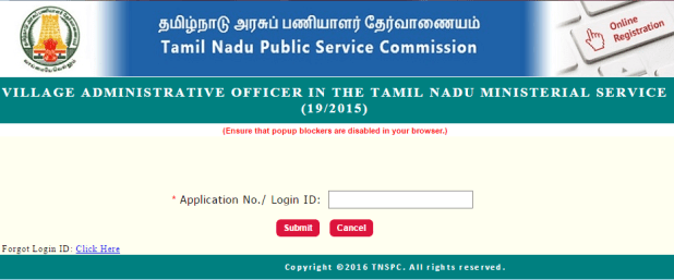 TNPSC VAO exam hall ticket download 2016