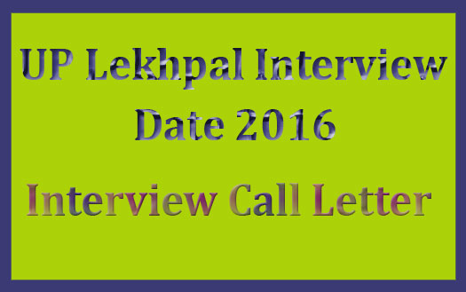 UP Lekhpal interview date 2016
