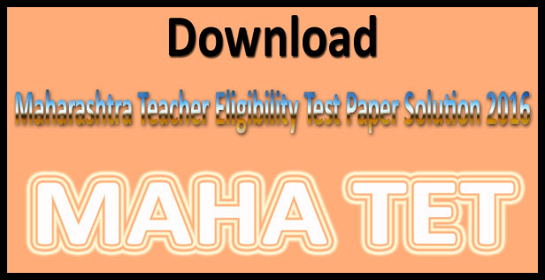 MAHA TET answer key 2016