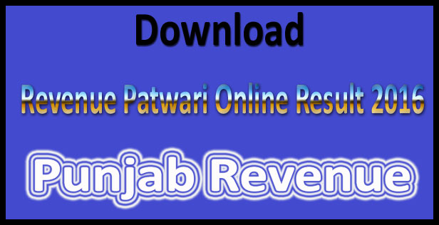 Punjab Patwari result 2016