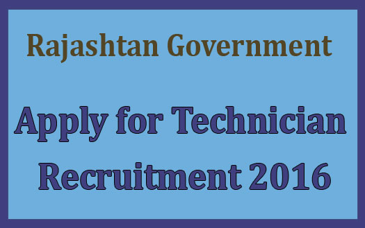 Rajasthan PHED recruitment 2016