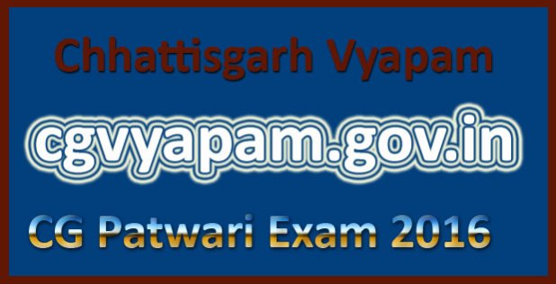 CG Vyapam Patwari admit card 2017