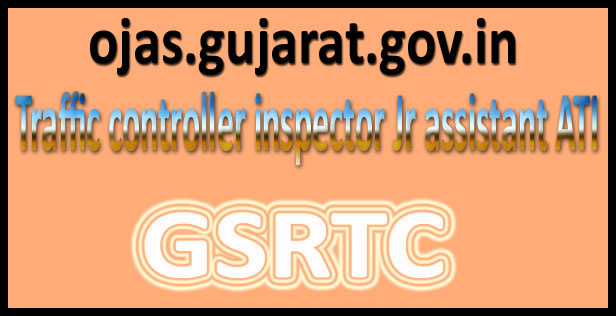 GSRTC admit card 2016