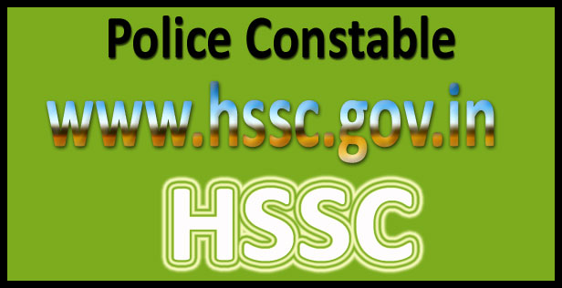 HSSC police constable recruitment 2016