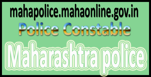Maharashtra police recruitment 2016