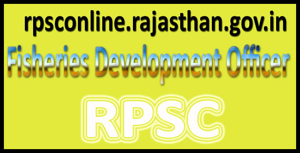 RPSC Fisheries Development Officer Admit card 2016