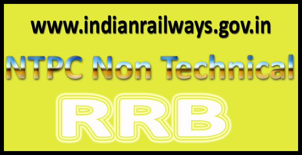 RRB application status 2016