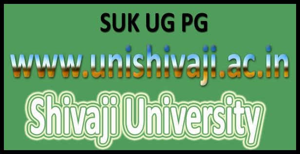 Shivaji university time table 2016