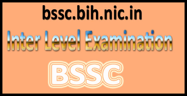 BSSC inter level admit card 2016