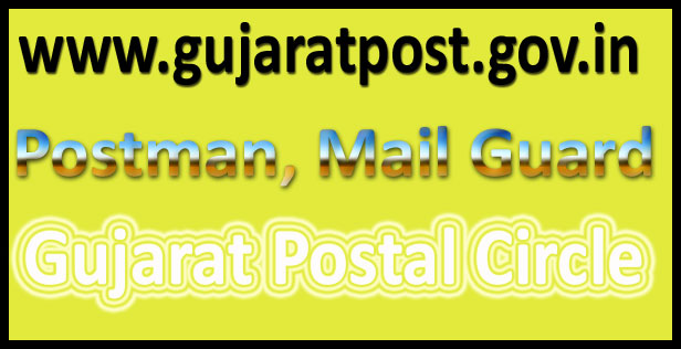 Gujarat post office syllabus 2016
