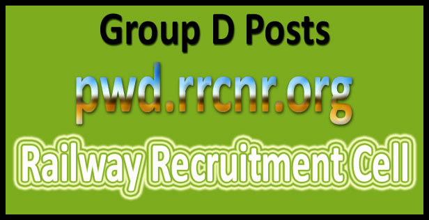 RRC group d result 2016