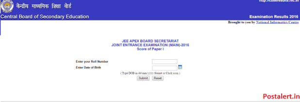 JEE Main Result Name Wise 2017